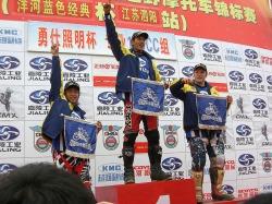 tony_podium_jiangsu2_email.jpg