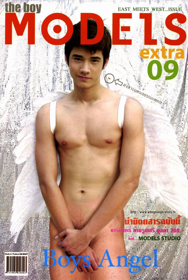 mario-maurer-naked-picture-pusy-sex-hot