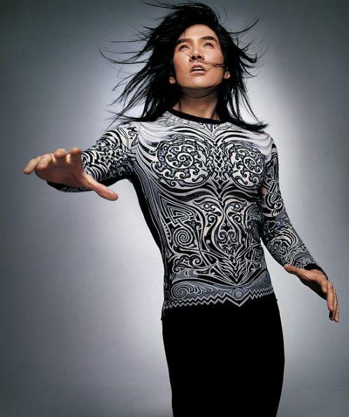 Fei xiang