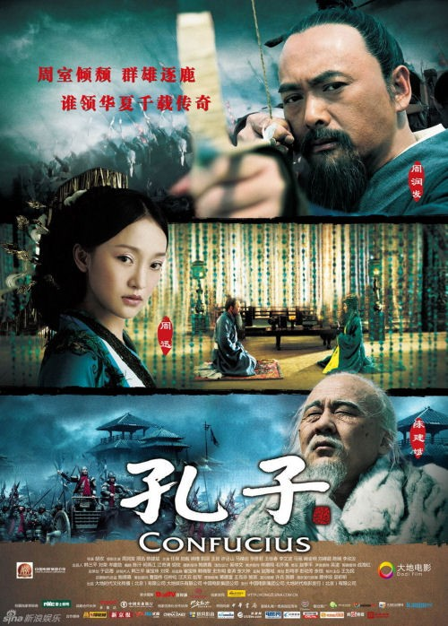 http://koolcampus.files.wordpress.com/2010/02/confucius-21.jpg?w=500&h=698