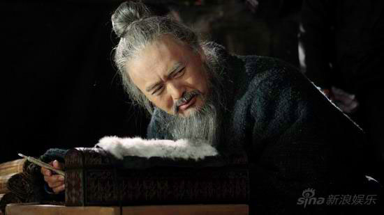 http://koolcampus.files.wordpress.com/2010/02/confucius-chow-yun-fat.jpg