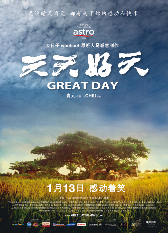 Great Day movie
