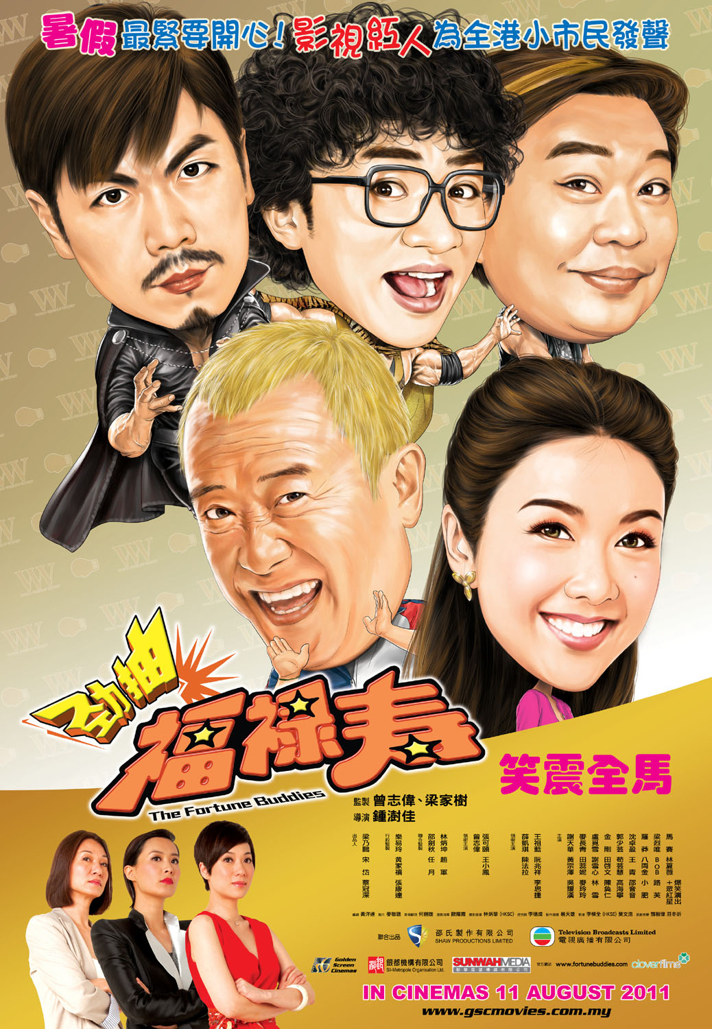 The Fortune Buddies movie