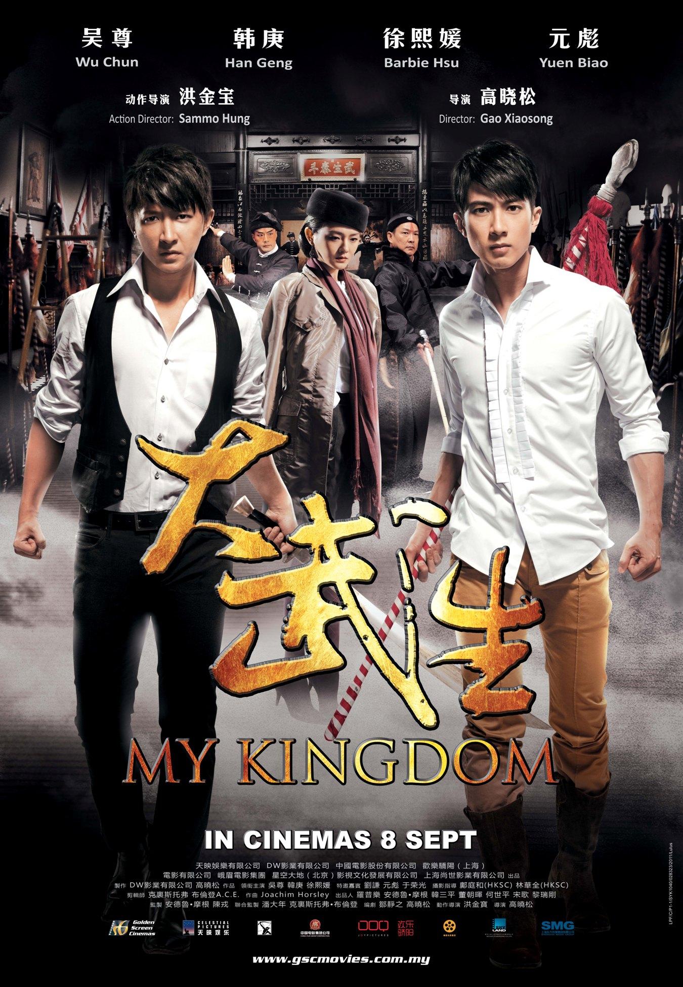 My Kingdom movie