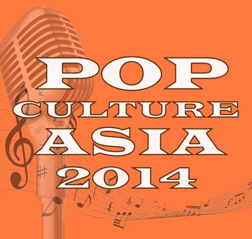 POP CULTURE ASIA 2014 FINAL LOGO