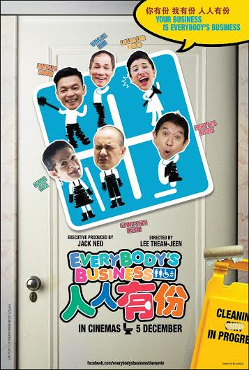 EVERYBODY'S BUSINESS POSTER 2