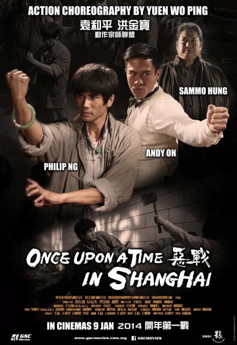 really kool movie review once upon a time in shanghai