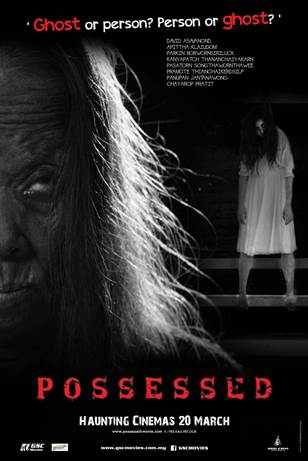POSSESSED ONLINE POSTER 2