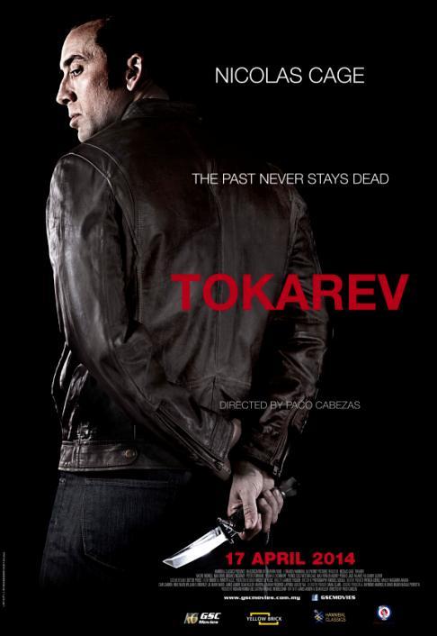 Tokarev Poster