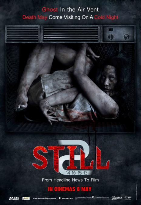 still2 poster