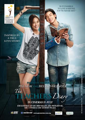 THE TEACHER'S DIARY ONLINE POSTER