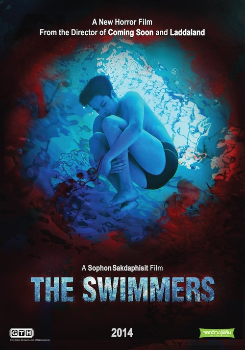 SWIMMERS POSTER 2