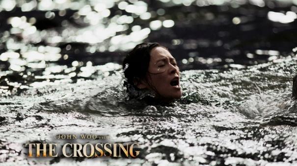 CROSSING 2
