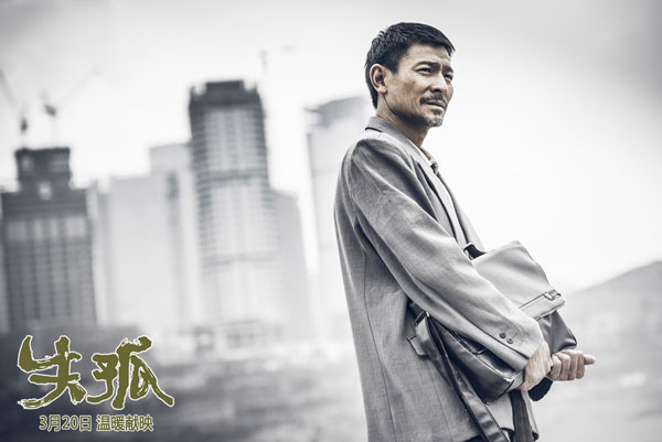 ANDY LAU BLACK AND WHITE