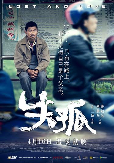 LOST AND LOVE ANDY LAU