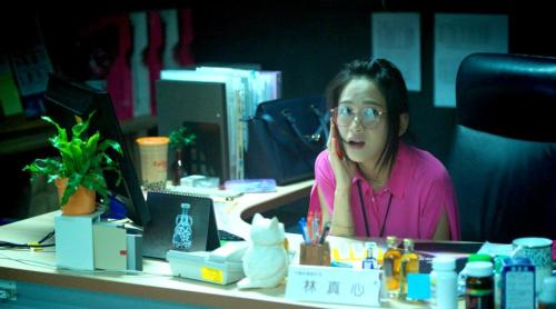 陳喬恩飾演的成熟版林真心其實身心很狼狽